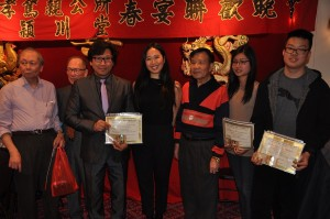 chan-association-spring-banquet-april18-2017 (47)