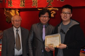 chan-association-spring-banquet-april18-2017 (9)